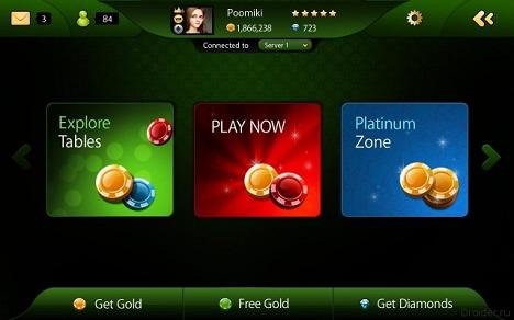 live holdem poker pro для android